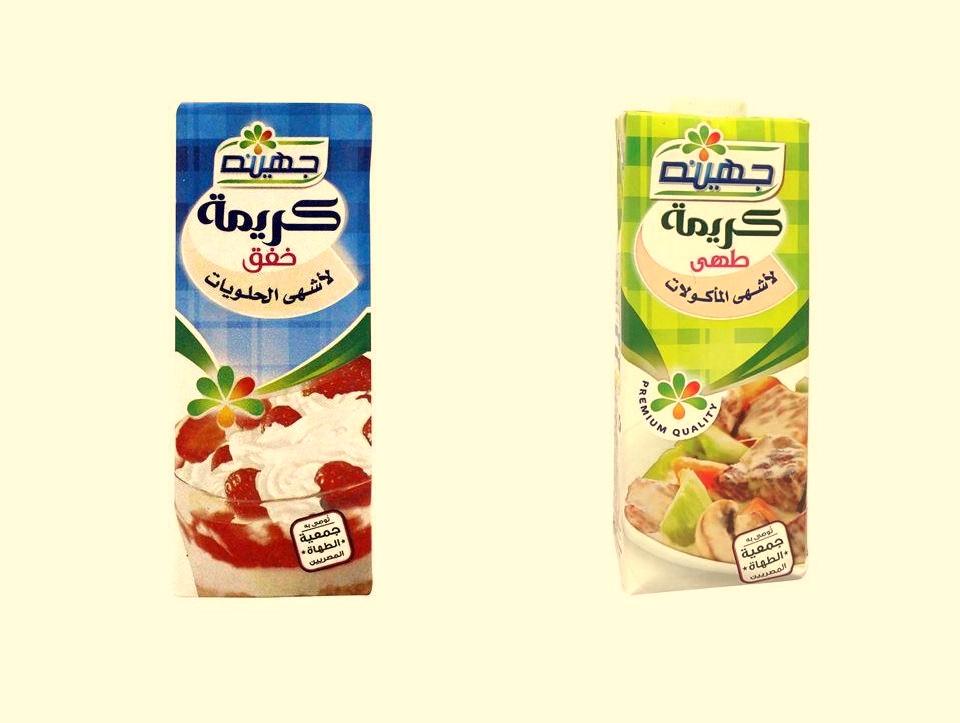 الفرق بين أنواع الكريمة المستخدمة فى طبخ المأكولات والحلويات سيفجردز وصفات مطبخ