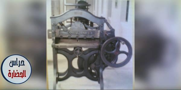 أول ماكينة طباعة فى التاريخ بالكتابة الهيروغليفية من نوادر القرية الفرعونية