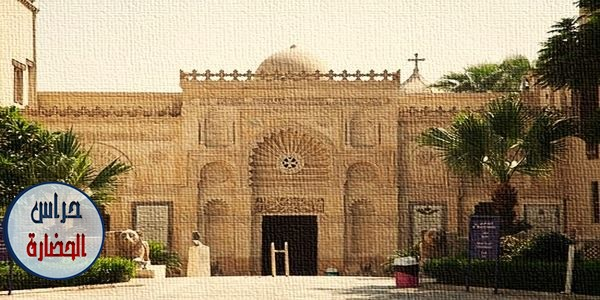 المتحف القبطي من المزارات السياحية بمصر