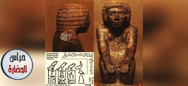الأسرة الثانية فى مصر الفرعونية