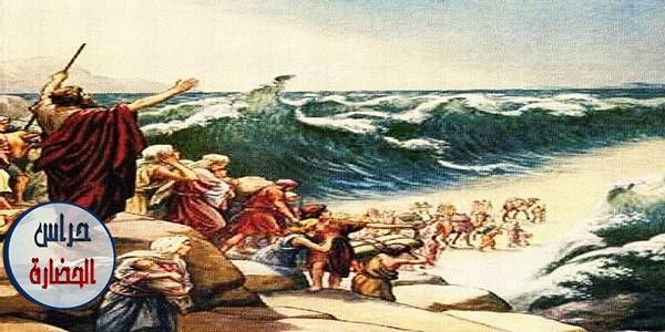 سر الصمت التام للتاريخ المصرى العتيق عن تناوله لأحداث خروج النبي موسي بقومه من مصر