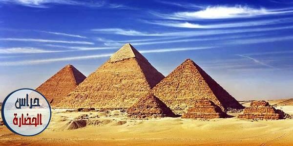 نظرة عامة مختصرة ومجملة على مصر منذ قيام حكم السلالات في التاريخ المكتوب حتى دخول الإسكندر الأكبر