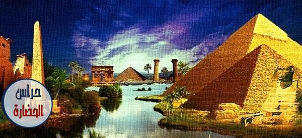 جذور الديانة المصرية القديمة أو العقيدة المصرية القديمة (بحث كامل)