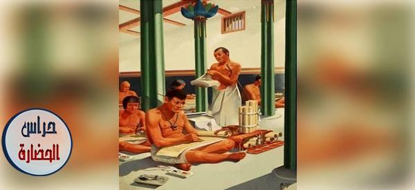 حضارات سادت ثم بادت (الكاتب المصري القديم)