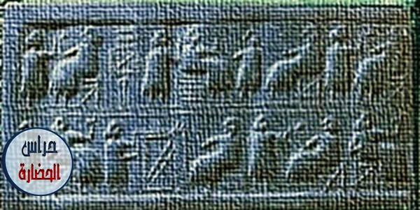 عصور ما قبل التاريخ بالعراق القديم او عصور ما قبل الكتابة فى بلاد النهرين