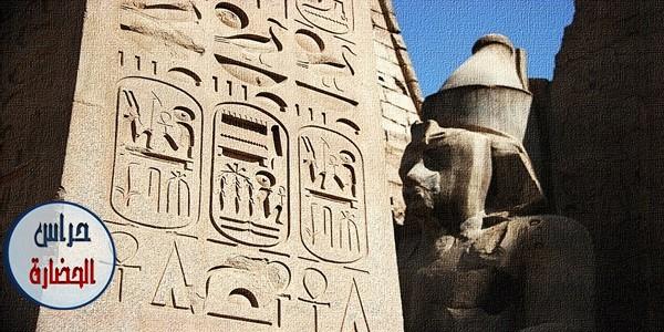 خطوات تطور المعابد وأنواعها فى مصر الفرعونية القديمة بالصور