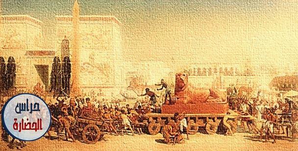 بحث عن الهكسوس فى مصر القديمة