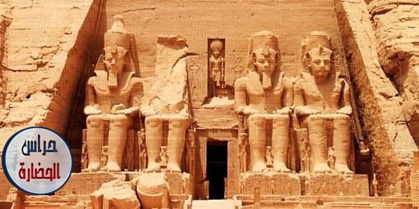 حقائق مدونة ومغالطات فى الديانة المصرية القديمة
