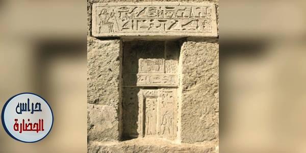عرض كتاب بوابات مصر لمحمد هيكل
