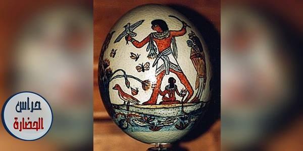 عيد شم النسيم عند المصريين القدماء