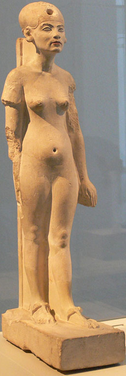 مريت اتون (متحف ملوى)