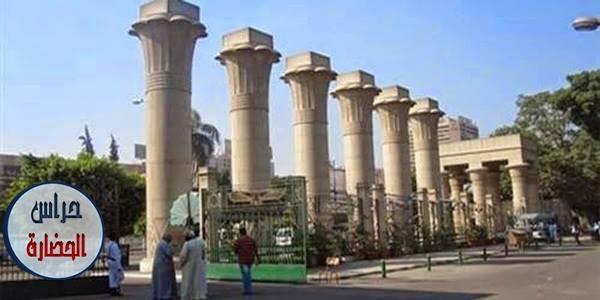 أقدم جامعات العالم فى مصر القديمة