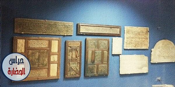 سيناريو عرض متحفى جديد للمتحف الاسلامى