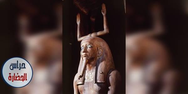 مقومات الانسان عند المصري القديم