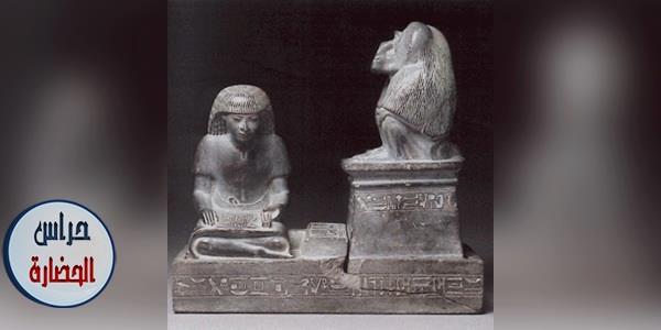 تحوت المعبود الفيلسوف ورب الأشمونين (بحث كامل بالصور)
