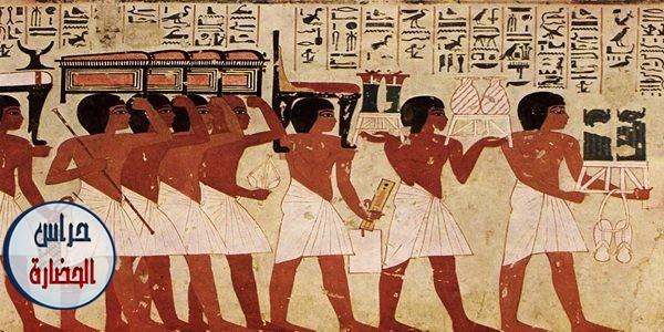 الطقوس الجنائزية فى مصر القديمة