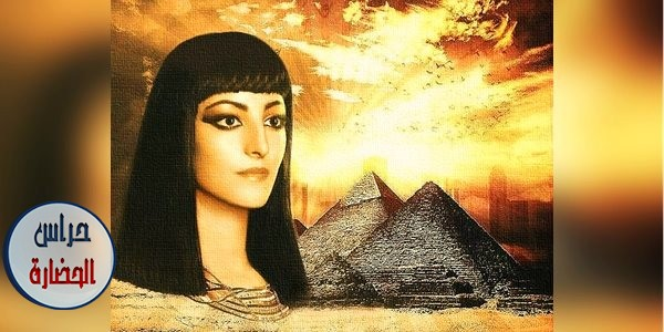 امرأة مناضلة من مصر الفرعونية