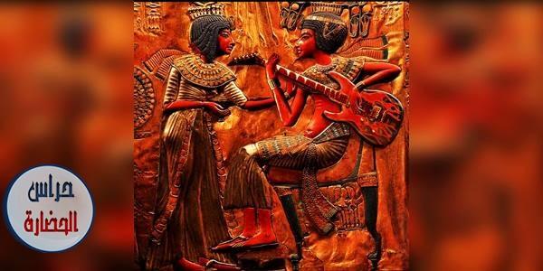 الزواج وأحترام حقوق المرأة فى مصر القديمة