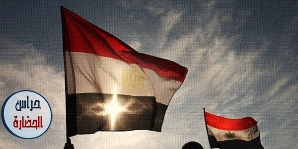 المشروع القومى للمصريين عبر العصور وإيقاظ الهوية المصرية