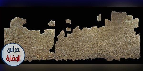 انتصارات الملك آشور–بان–آبلِ على بلاد عيلام معركة تل توبا
