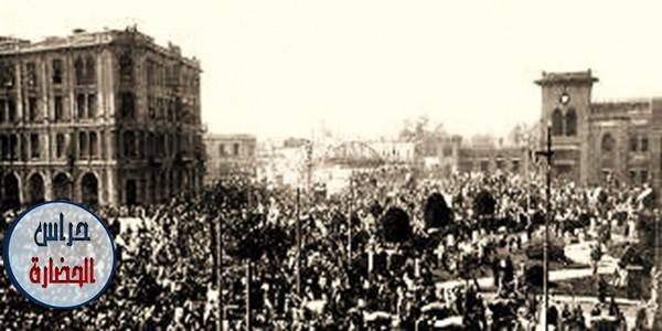 ثورة غيرت تاريخ أمة