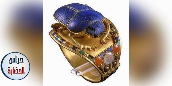 الحلى فى مصر القديمة
