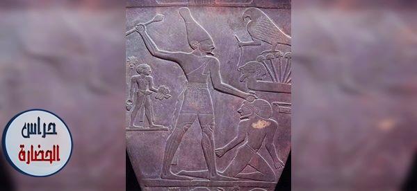 الملك نارمر أو مينا