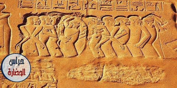 تعامل المصريون القدماء مع الأسرى