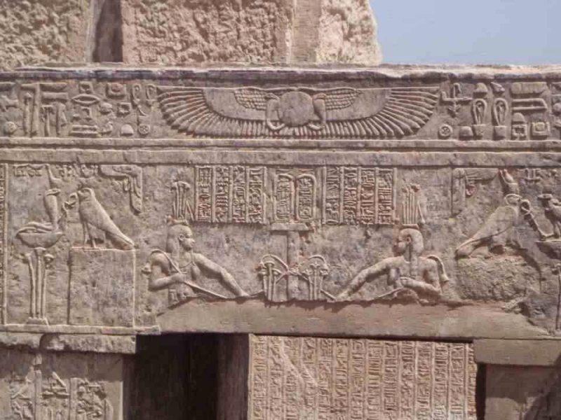منطقة آثار نجع الشيخ حمد (أتريبس) بسوهاج