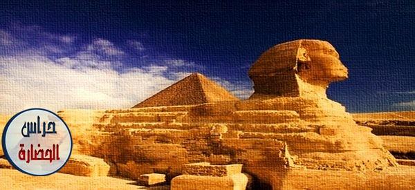 رحلة فى تاريخ مصر القديمة