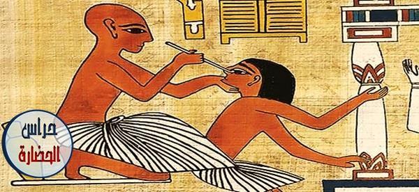 الإعجاز الطبي في مصر القديمة
