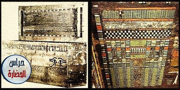 تابوت خشبي للمدعو (إبي حا إشوت ف) من عصر الإنتقال الأول
