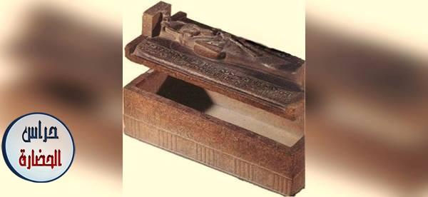 تابوت الملك مرن بِتاح الذي أُعيد إستخدامه في عهد بسوسنس الأول