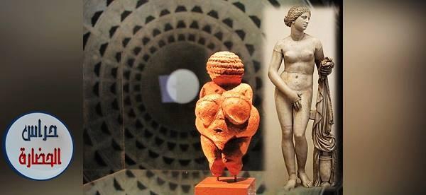 فينوس فيليندورف تُحفة عمرها حوالي 28 ألف سنة ق.م
