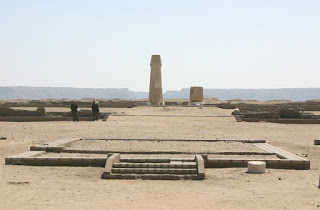 تل العمارنة عاصمة دينية ام حجر صحى؟