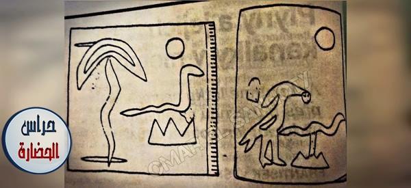 أقدم كتابات معروفة لنا حتىَ الآن في تاريخ الحضارات القديمة مِن مصر القديمة