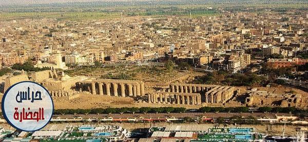معالم مدينة الأقصر الأثرية
